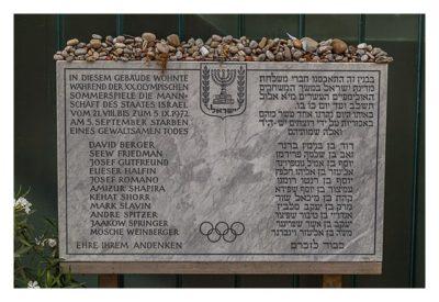 Giga München - Mahnmal für das Attentat 1972