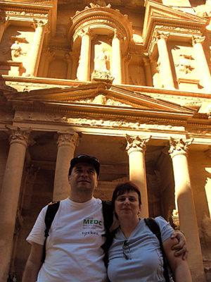 Petra-Log.jpg