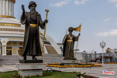 Geocaching und Sightseeing in Turkmenistan: Aşgabat und Köneürgenç