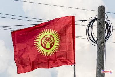 Geocaching und Sightseeing in Kirgistan: Rund um Bischkek